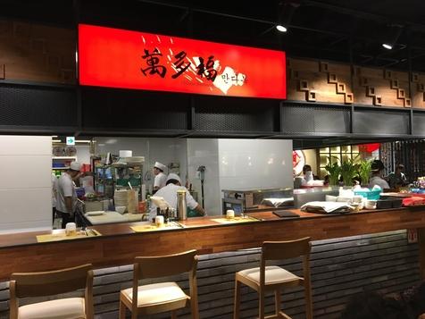 '맛집 모시기' 전쟁… 한해 10만㎞