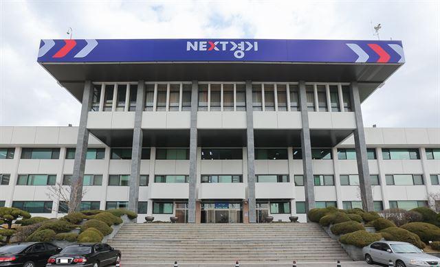 내년 경기북도 선거 가능할까?… 불붙