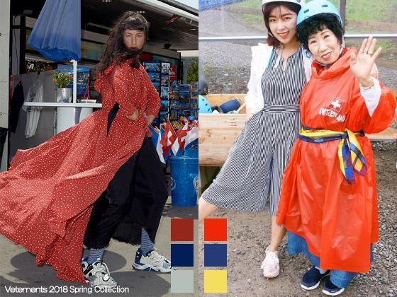美 '보그'도 인정한 박막례 할머니