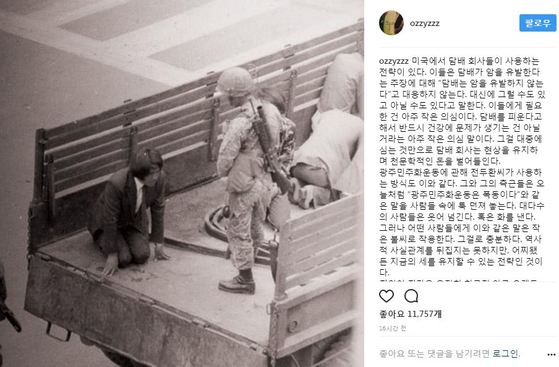 """""""창피하고 면목없다"""" 전두환 비판한"""