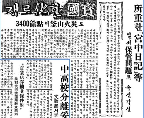 김대중, 전두환, 이명박 초상화 공통
