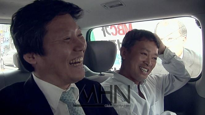 '명예훼손'으로 막으려는 MBC VS