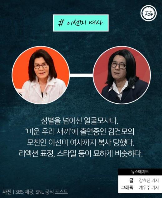 '인간 메타몽' 정성호에게 얼굴 뺏긴