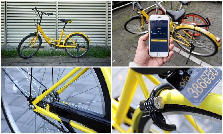 26세 자전거 덕후, 기업가치 1.6