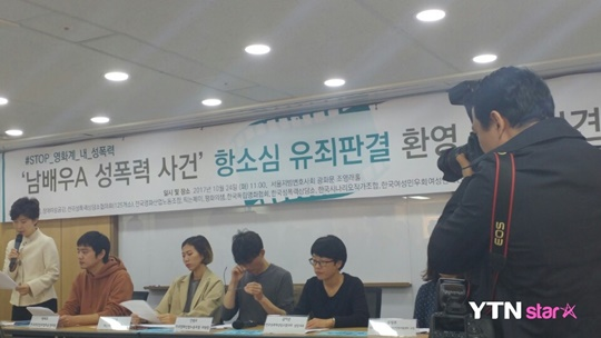 """""""그건 연기 아닌 성폭력"""".. 여배우"""