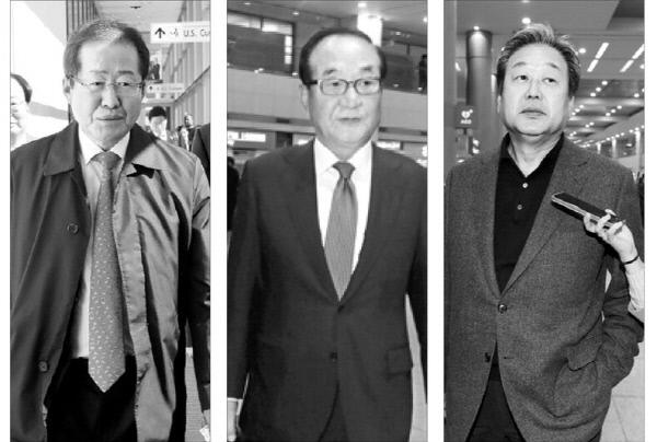캐리어 김무성-가방 서청원-맨손 홍준