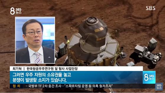 단돈 4만원에 축구장만한 '달' 땅