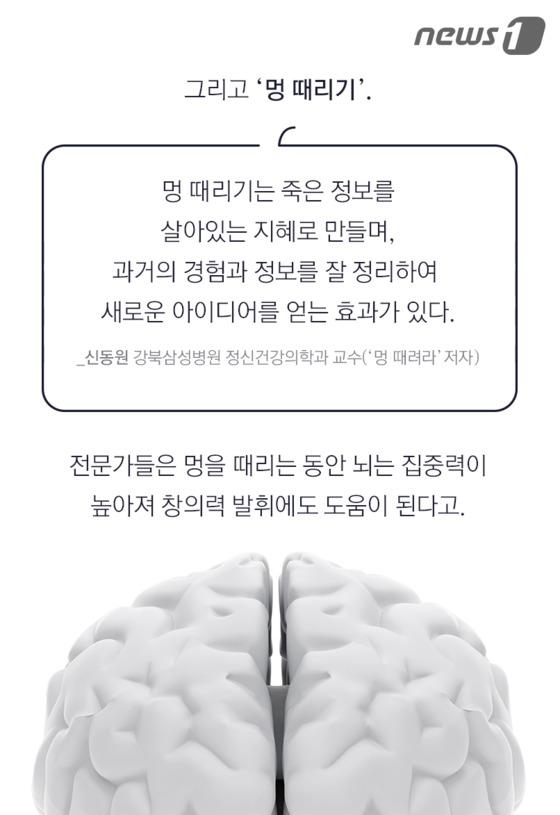 뇌는 쉬고싶다… '디지털 디톡스'가