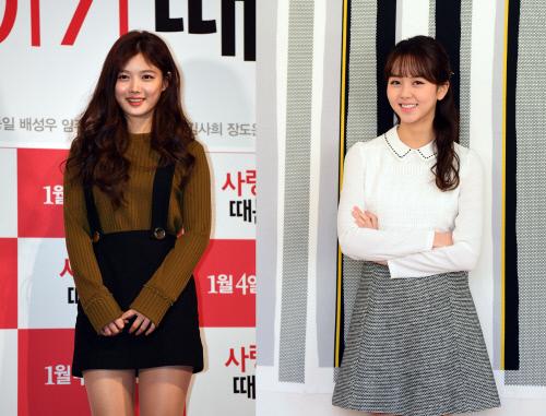 """""""이제 정말 다른길"""" 수능 미룬 김유"""