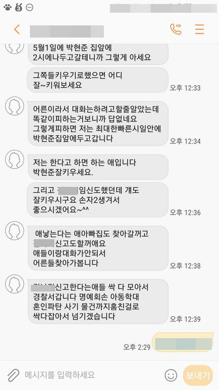 """""""3살 현준이는 개목줄에 묶여 죽었는"""