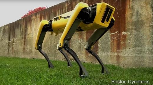 진짜 개처럼 움직이는 4족 보행 로봇