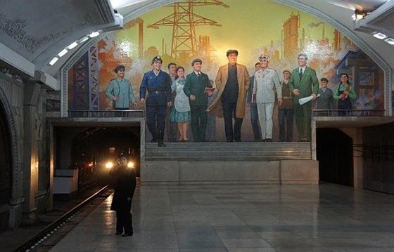 사망한 웜비어 묵은 북한 호텔서 관광