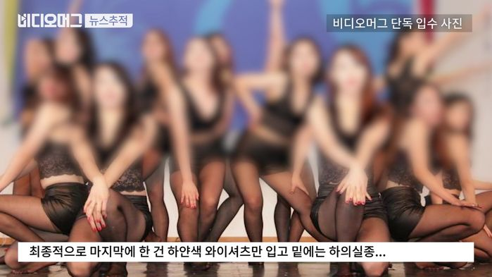 """전직 한림성심병원 간호사의 고백…""""내"""