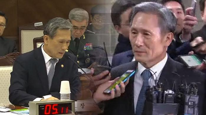 김관진의 V는 유죄인가 무죄인가?