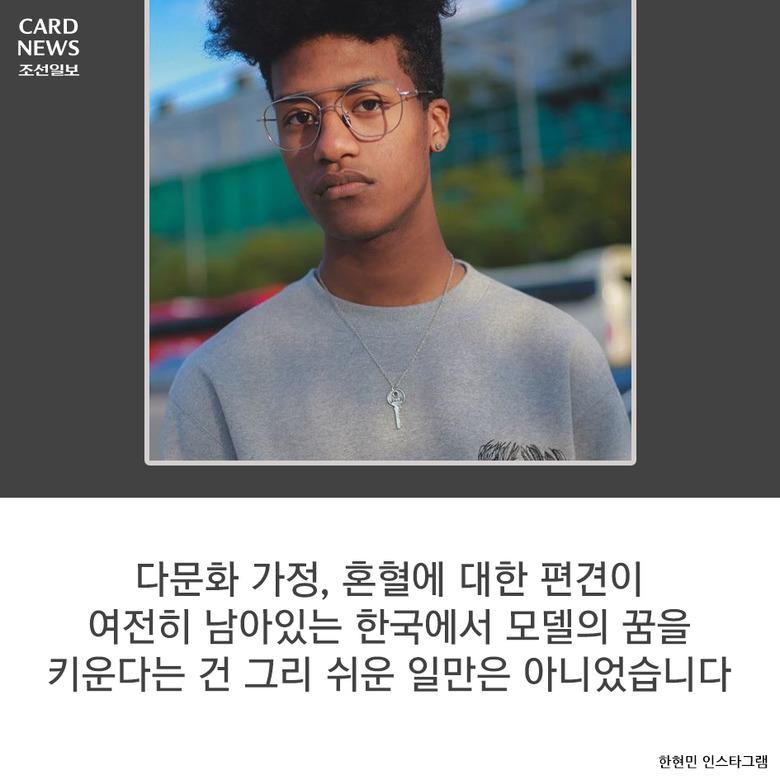 17세 한국 고등학생, 전 세계가 주