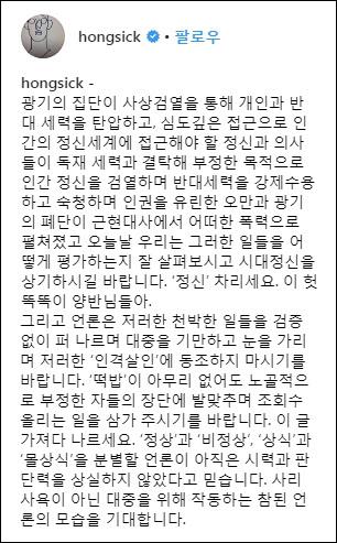 트럼프, 박근혜, 유아인…맘대로 '정