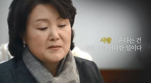 김정숙 여사 '시 낭송' 영상 SNS
