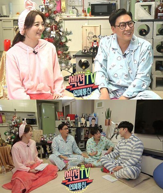 김소영, 퇴사 4개월만에 MBC 복귀