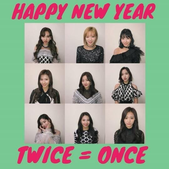 """""""새해 복 많이 받으세요""""… 2018"""