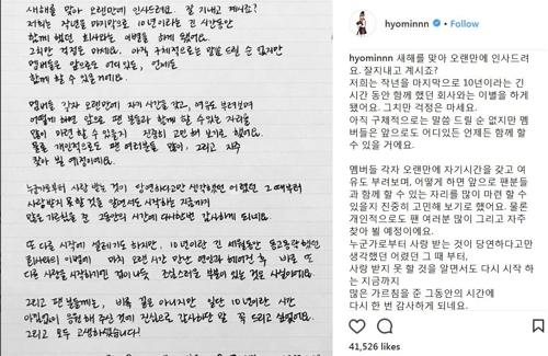 """티아라, 소속사 MBK와 작별…""""멤버"""