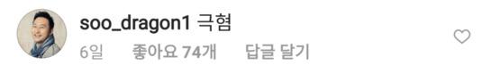 '연기대상(?)' 소식 기뻐하는 김영
