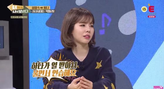 """""""울면서 연습했다"""" 소녀시대가 '괴물"""