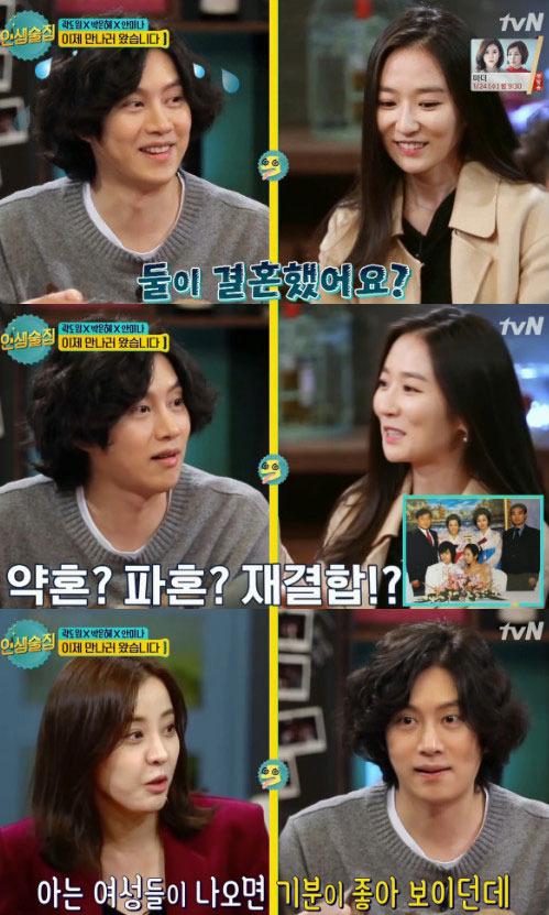 '인생술집' 김희철, 안미나와 각별한