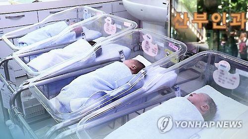 """출산장려금 2천만원 시대 """"효과 있다"""