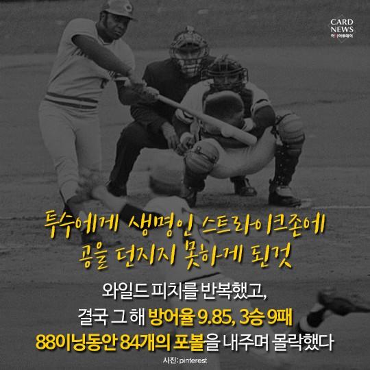슬기로운 감빵 생활 김제혁도 겪은 '