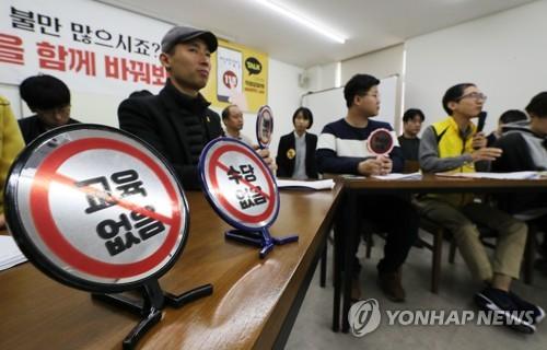 """최저임금 인상 한달…""""꼼수에도 눈 질"""