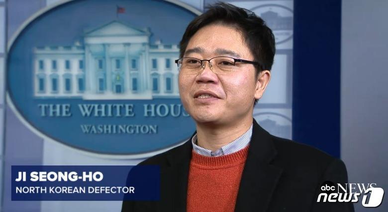 '트럼프의 탈북자' 지성호, 외신 집