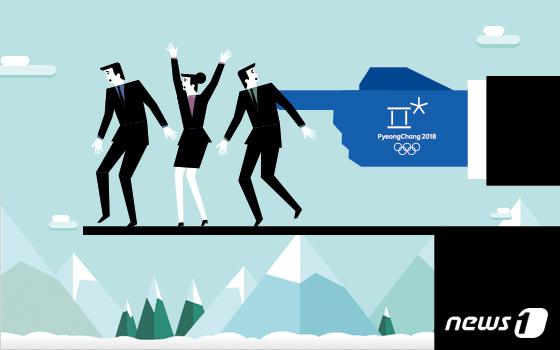50명 알바 울린 평창동계올림픽 '하