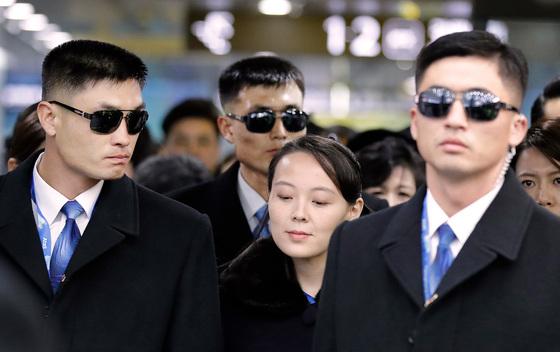 김영남이 대기, 상석 양보, 철통 경
