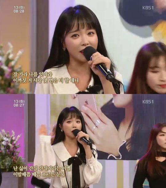 가수 홍진영, '아침마당' 에서 신곡