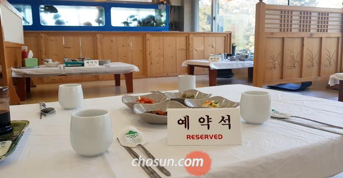 평창 음식점 '노쇼' 몸살… 그것도