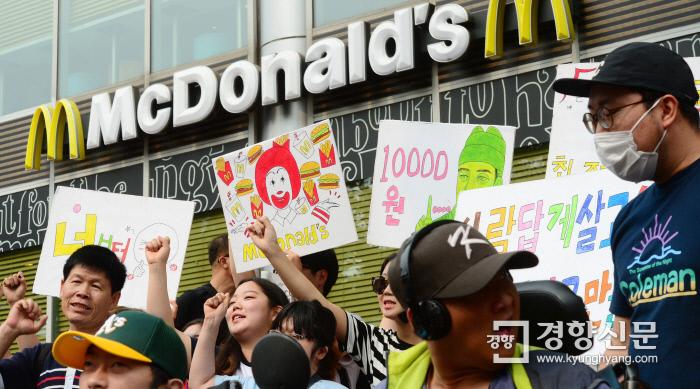 맥도날드가 '꿀알바'인 이유, '헬조