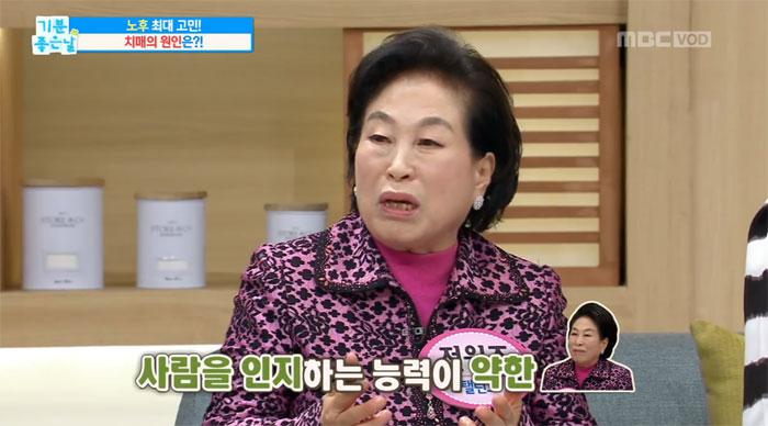 """전원주, 치매 초기 판정 """"사람 못"""