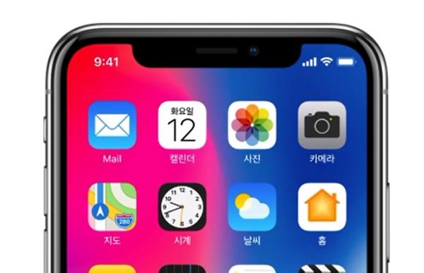 '차세대 아이폰x' 70~80만원대