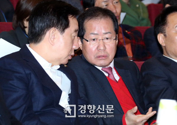 홍준표와 김성태의 '다른 소리'