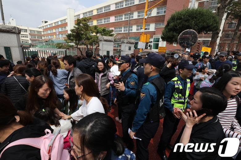 서울 방배초 인질범 검거…4학년 여아