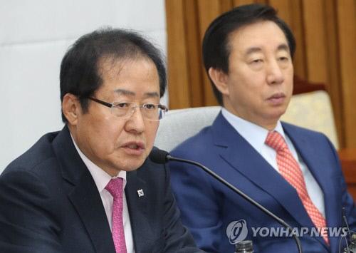 """'4.3 기념식 참석' 홍준표 """"4."""