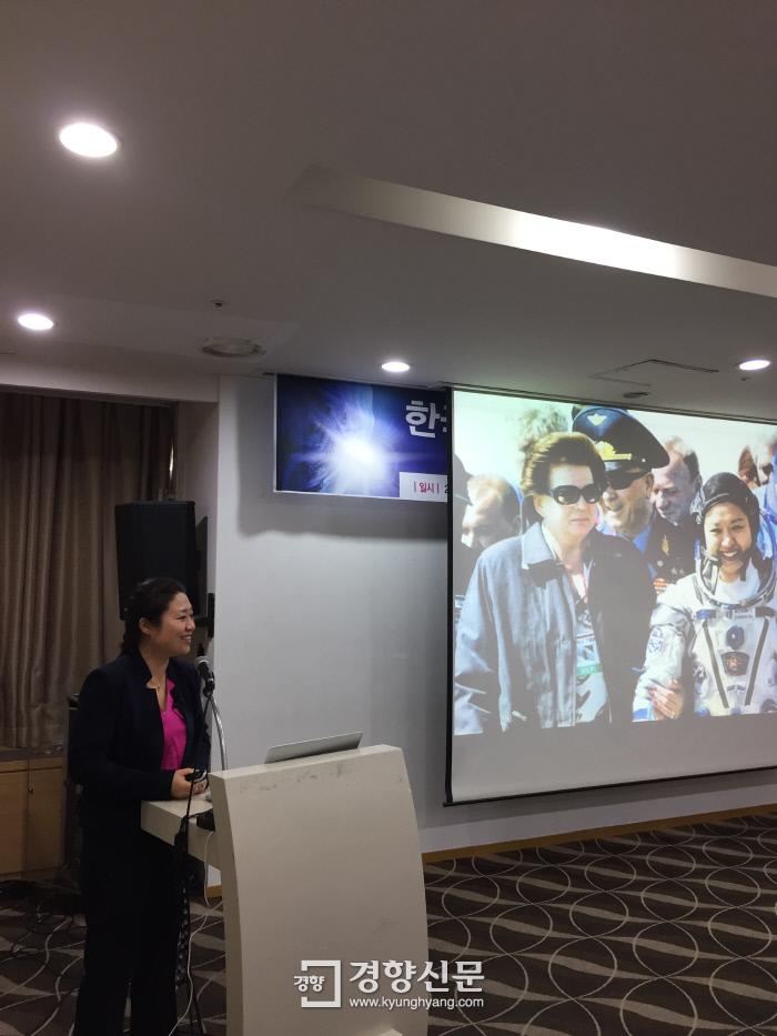 """한국 최초 우주인 이소연 """"한국 우주"""