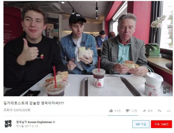 한국의 흔한 토스트, 외국인 관광객