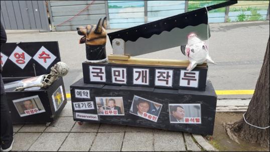 """""""전부 조작"""" 법원 앞엔 '朴 석방"""