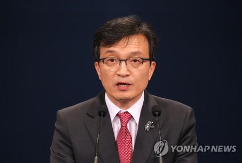 청와대 대변인, 조선일보 김기식 관련