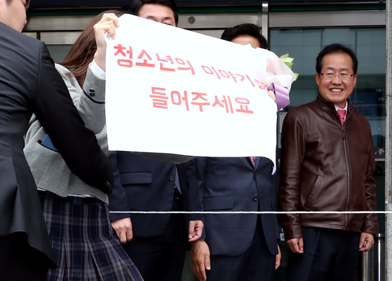 자유한국당 현판식에 뛰어든 여고생 본