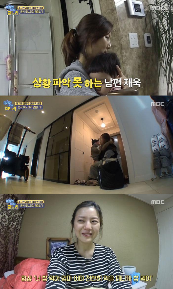 박세미, 임신 8개월 만삭 몸으로 홀