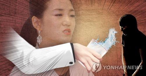 조현민 추정 '폭언 음성파일' 공개…