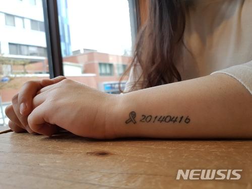 """세월호 생존자 김도연양 """"사고 아니라"""