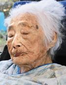 '세계 최고령' 日할머니 118세 별